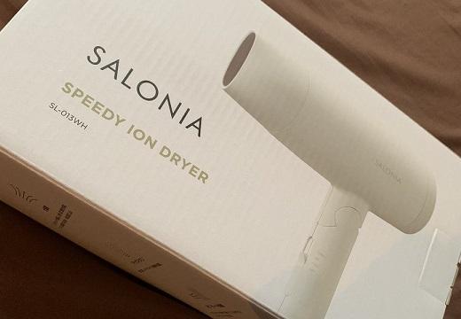 【ヘアケア】みんなが絶賛してるサロニアのドライヤー、美容師さんにも勧められて使ってみたら本当にすごかった「圧倒的風量ですぐ乾く」
