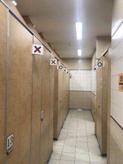 【○✗】京都駅のトイレのシステムが画期的過ぎる。アナログだけどわかりやすい!