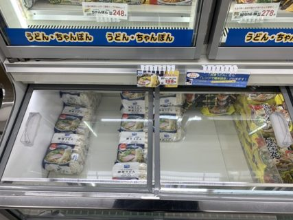 【新型コロナ】香川県、うどん買い占め!!