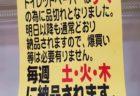 【プチプラ家具】1万円台で買えるドレッサー付きのローテーブル!おしゃれ女子の口コミ情報がすごい!