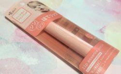 【コスメ】有能ブランド エテュセの「ほてリップ・ピンク」限定色。大人気で売り切れ続出!出会えたらラッキー?!