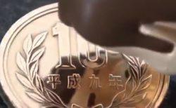 【ピッカピカ】鏡面になるまで10円を磨いてみた!