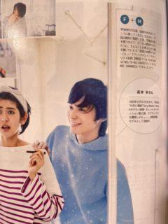 【女性ファッション誌】CLASSY.がガチでヤバい笑 これもうファッション誌超えてるだろ笑