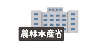 【新型コロナ】農水省から重要なお知らせ!