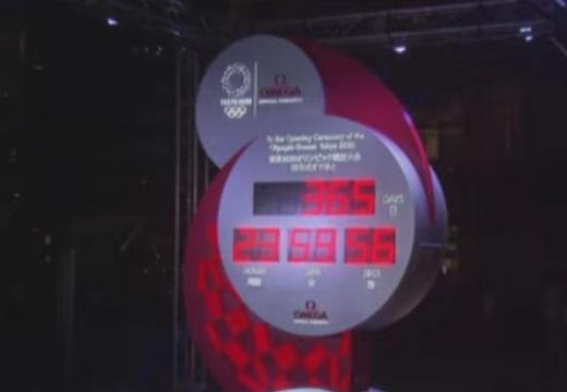 【東京五輪延期】駅前の東京オリンピック開会式カウントダウン時計がどうなってるか見に行ってみたら・・・