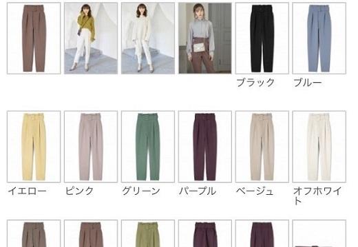 【1999円】人気通販サイト GRLの春パンツが話題。足が細く見えるシルエットでカラーバリエ豊富!