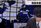 【東京】新型コロナウイルス感染者の「推移」を視覚化した映像が凄い。
