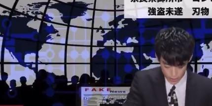 【爆笑】笑いのツボが浅すぎる「ニュースキャスター」の再現が面白すぎる!