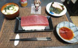 マグロが安かったから「贅沢すぎる寿司」を握りました!