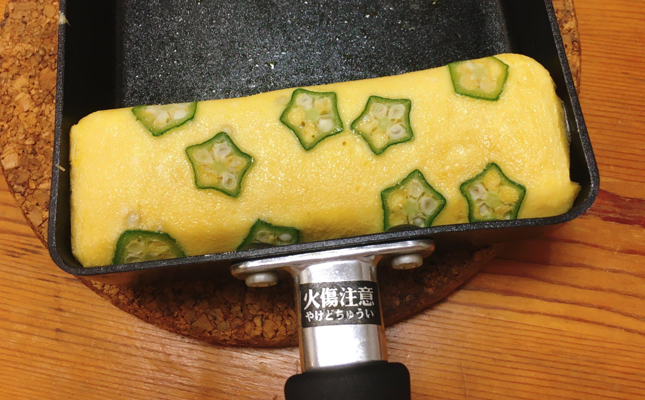 【料理】オクラを入れた卵焼きがめちゃくちゃ可愛い。天才か!