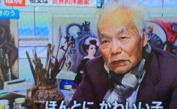 【笑】孫をべた褒めする宇野昌磨選手のおじいちゃんが話題「あんなかわいい子ちょっといないわ」→ネット「そりゃかわいいわ」