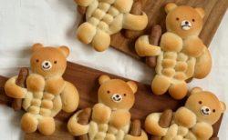 ムキムキマッチョなくまさんの「パン」がやばすぎる!