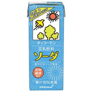 キッコーマン豆乳から「変わった味」が新登場。美味しいのか!?