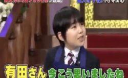 【笑】天才子役 寺田心くんの天才ぶりに驚愕する13秒の動画が話題に