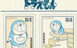 【欲しい!】「ドラえもん」50周年の記念切手、明日(5/20)から全国の郵便局で販売開始!