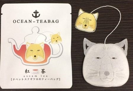 【紅茶】「チベットスナギツネ」のティーパックが話題。お湯を注ぐとなんともいえない可愛い表情に