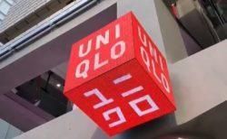 【銀座】ユニクロの「動く看板」が素晴らしい。ずっと見ていられる!