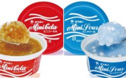 【スイーツ】あのラムネ駄菓子「ミニコーラ」「ミニサワー」がラムネ入りかき氷に!これはおいしそう!!