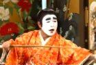 【芸】志村けんさんの美しすぎる納刀・抜刀が話題。バカ殿をやるために殺陣指導の道場に通っていた