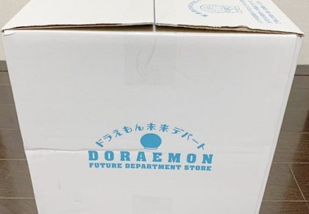 【ドラえもん】先週オープンした「未来デパート オンラインストア」送られてくる箱にネット騒然!