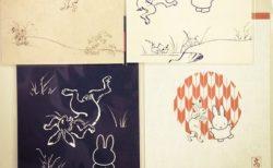 【・x・】日本最古の漫画、国宝「鳥獣戯画」がミッフィーとコラボ!超かわいくて話題に