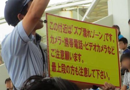 【観客騒然】鴨シー「水しぶきにご注意ください!」→シャチのザッブーーーンが凄まじすぎる
