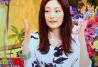 【TOKIO長瀬脱退】松岡・城島・国分のおもしろすぎるインタビュー記事が話題に
