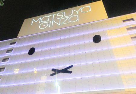 【・x・】とてもキュートな松屋銀座のミッフィー展告知が話題