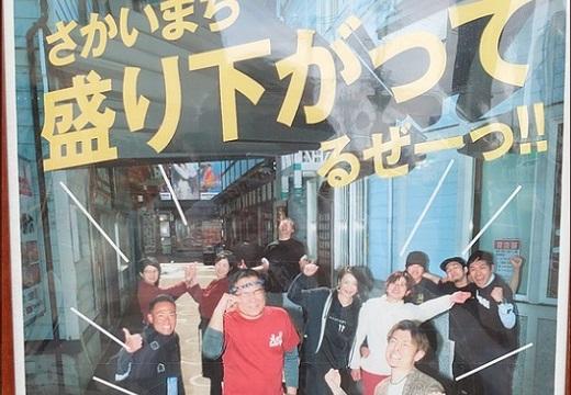 【タイヘンジャー!】「小樽がコロナのせいでもう限界」切実さが伝わる観光ポスターが話題に