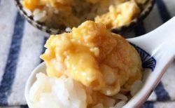 【確実においしいズボラ飯】玉子と水とチーズと醤油だけ!で完成する激うまレシピが公開される!
