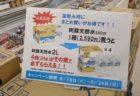 【日産】木村拓哉さんの新CMが話題。キムタクはやっぱりかっこいい!