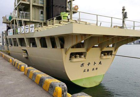【ポテト丸】国産じゃがいもの17%を使用するカルビー、じゃがいも専用船がカワイイ