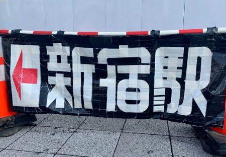 """【プロが絶賛】警備会社の人が考案した""""ガムテープ文字""""が話題"""