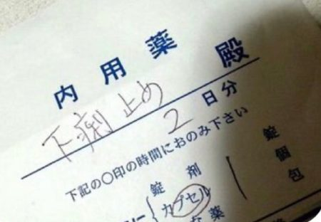 【w】薬剤師さん、とんでもないミスを犯してしまう!
