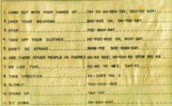 「SHIM-PIE SHE-NIGH-DAY」WW2で使われた米軍の日本語教材が話題にw