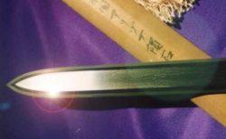 【隕星剣】約3万年前に深宇宙から飛来した隕石で作った剣。かっこいい!