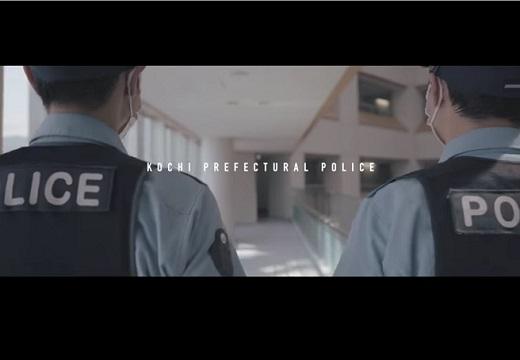 【30万回再生】高知県警公式PV「踊る警察官」警官のすごすぎる身体能力が話題