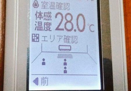 【!】故人の一周忌。新型エアコンが居ない筈のもう1人を感知する・・・