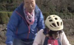【最終回】「天才!志村どうぶつ園」志村園長、最後のロケ映像。2月極寒のなか何時間も自転車を教える