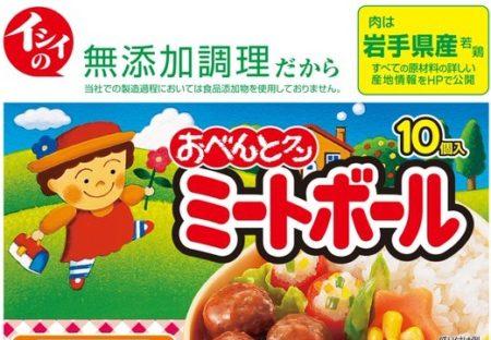 【ミートボール♪】石井食品公式「少し語ります」が話題 ファンが多いのも納得!