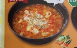 【300円】サイゼリヤの季節限定「食べるスープ」絶賛の声が続々。更に美味しい食べ方も!