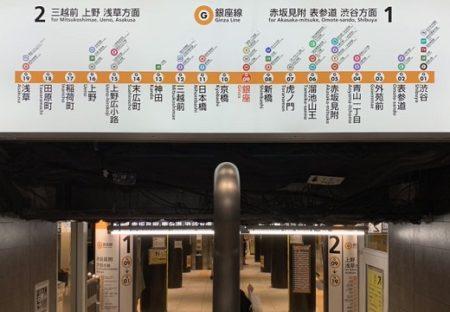 【神対応】「銀座駅の看板おかしい‥」がバズる→東京メトロさん、なんと一晩で改善