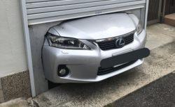 【画像】衝撃的な駐車スペースが話題に!