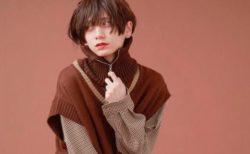 【遺伝子】イエモン吉井さんの息子さん、超絶イケメンで話題に!!