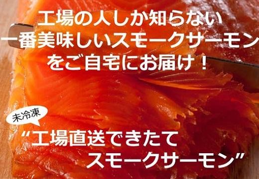 【凄い】王子サーモン公式さん、達成率5% 残り3日のクラファンを告知→1日で達成
