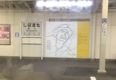 【すごい】「男はつらいよ」の柴又駅、寅さんの顔になっているホームの路線図が話題に