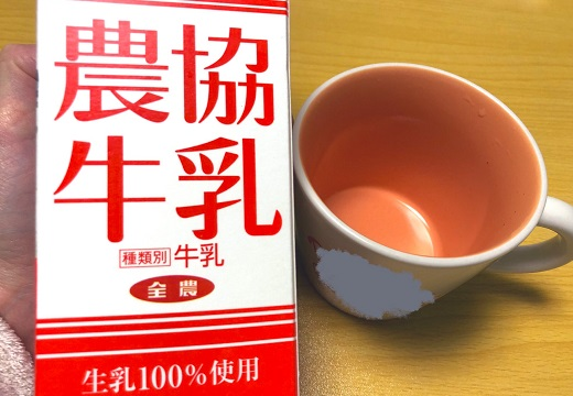 【目からうろこ】全農公式さんが公開「牛乳を温める時に膜が張らない方法」が大反響!