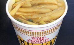 【天才】カップヌードル公式さんが「冷めたポテトのおいしい食べ方」を大公開!