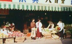 【凄い】昭和41年の東京、主婦の生活風景を撮影しただけの動画が話題に