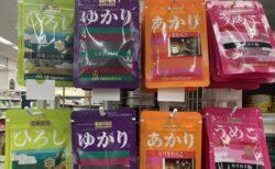 【!】大人気「ゆかり・あかり・うめこ」シリーズにまさかの男登場!ネット騒然!!